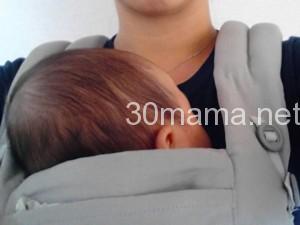 エルゴアダプトで新生児抱っこ